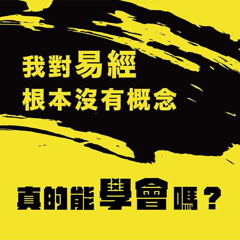 無本當沖學院-LINE-banner20210513